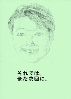 IMG_00tert05s[1].jpg