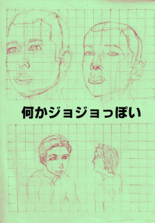 Lesson8_9.jpg