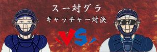 k_battle2.jpg
